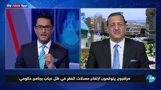 تظاهرات البصرة في العراق تعود من جديد بسبب تدهور الأوضاع ...