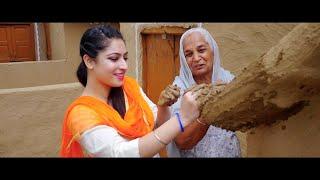 Kache Kothe – G Khan Video HD