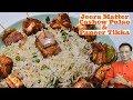 Rice Cooker -  Paneer Tikka Tandoori and Pulao with Jeera Mattar Cashew -  Biryani Masala