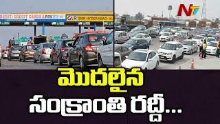 Sankranti effect: Huge traffic jam at Panthangi, Keesara t..