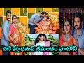 Telugu Serial dhanush Keerthi Sreemantham Exclusive Photos | TV Actress Keerthi Dhanush Seamantham
