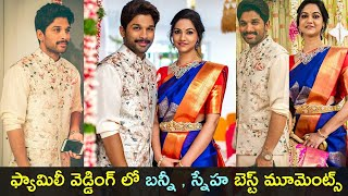 Unseen photos of Allu Arjun and his wife Sneha at Srija Ko..