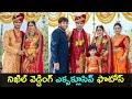Hero Nikhil and Pallavi Varma exclusive wedding gallery