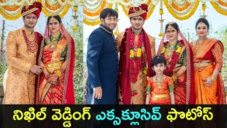 Hero Nikhil and Pallavi Varma exclusive wedding gallery..