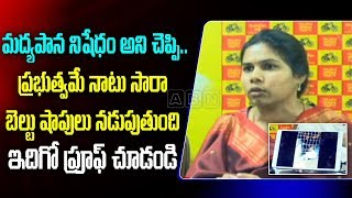 Akhila Priya slams YS Jagan government over Capital issue..
