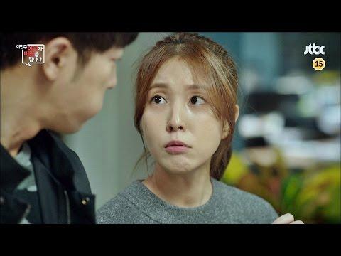 커플 티저 - 썸이냐, 쌈이냐 '이상엽x보아' - 이번 주 아내가 바람을 핍니다