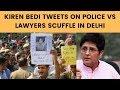 Kiren Bedi Tweets on Police Vs Lawyers Scuffle in Delhi, Says We Should Abide by Law