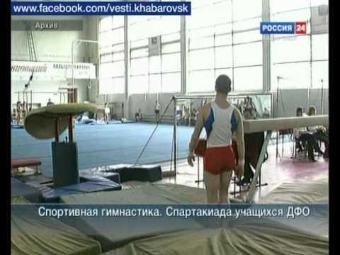 Вести-Хабаровск. Спортивная гимнастика