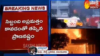 Fire accident@ Vijayawada's covid care center in Swarna pa..