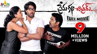 Prema Katha Chitram   Telugu Latest Full Movies   Sudheer Babu, Nanditha