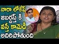 Nara Lokesh is 'pappu' for youth not inspiration: Roja