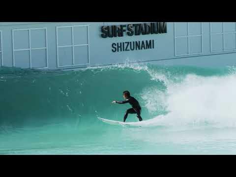 American Wave Machines, Inc. gibt die endgültige Inbetriebnahme von PerfectSwell® Shizunami bekannt
