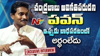 Full Interview: YS Jagan comments on PM and CM..