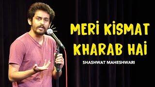 Meri Kismat Kharab Hai | Stand up comedy by Shashwat Maheshwari