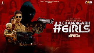 Chandigarh Girls Punjabi Single Cinema Web Series Video HD