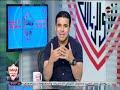 شاهد خالد الغندور يكشف حكاية تذاكر مباراة النهائى .. والعدد المسموح حتى الأن
