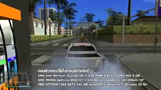 Gta San Isuzu D Max Mp3 Fast Download Free - [Mp3to band]