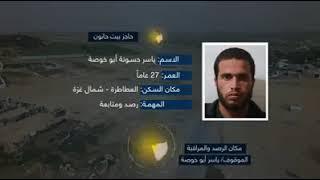 مؤتمر الداخلية في كشف معلومات جديدة حول تفجير موكب الحمدالله ...