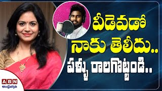 Singer Sunitha gives clarity about cheater Chaitanya..