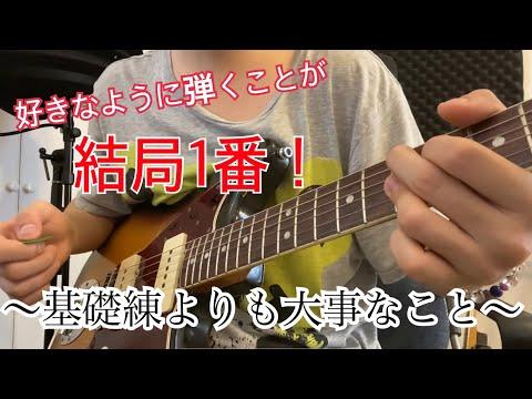 【カッティング】山岸竜之介のカッティング講座第2弾!【Ryunosuke yamagishi】