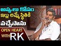 Jagapathi Babu on His Bad Period in Industry : Open Heart with RK