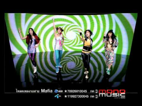 CANDY MAFIA MV Mafia (Dance version)