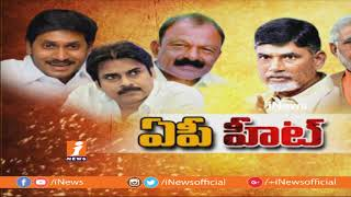 Is Chandrababu Eager To Form Alliances With Pawan Kalyan To Face Jagan in Upcoming Polls?   Debate