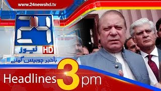 News Headlines | 3:00 PM | 24 April 2018 | 24 News HD