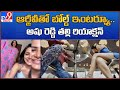 Ashu Reddy mother reaction on Bold Interview with RGV - TV9