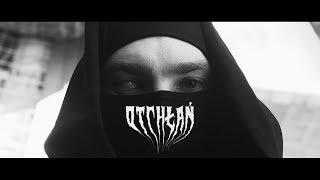 Gedz - Otchłań (Official Video)