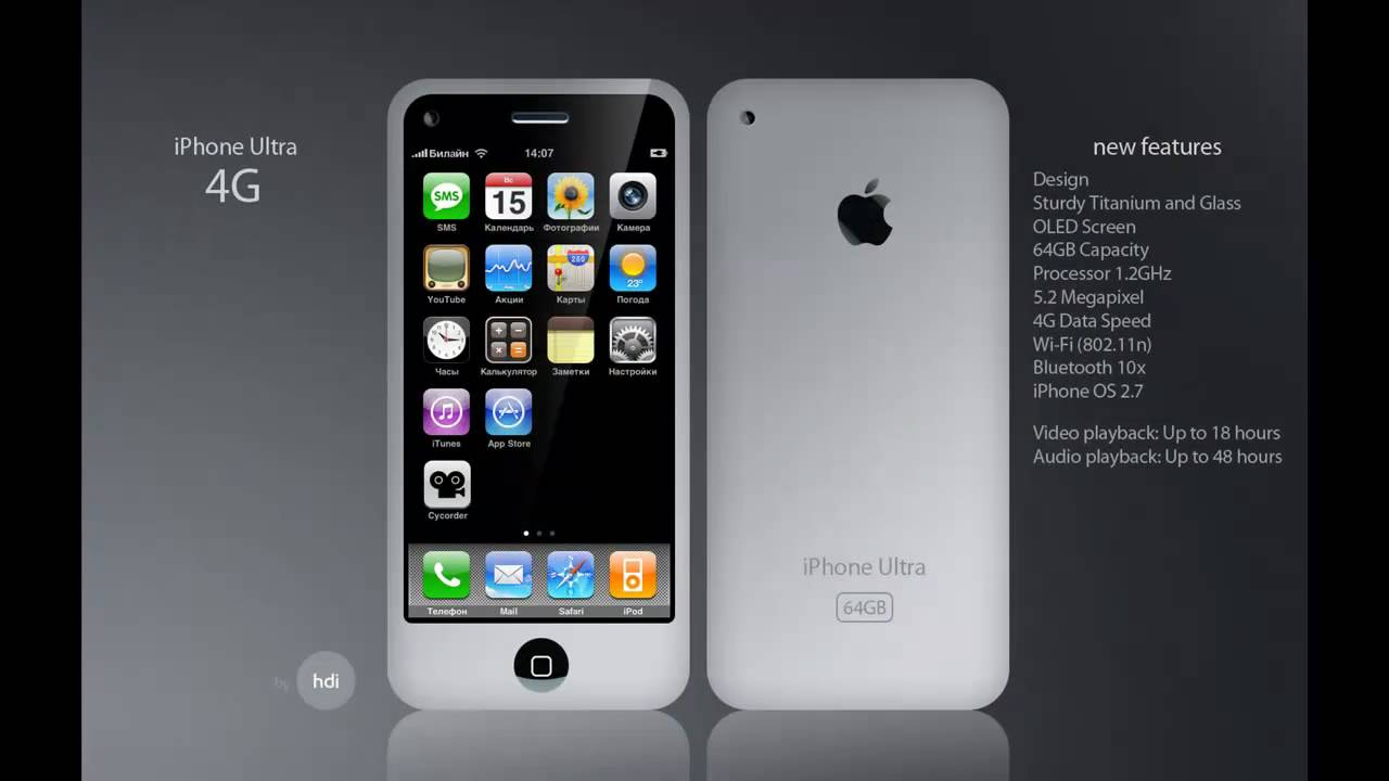 When is the new iphone out