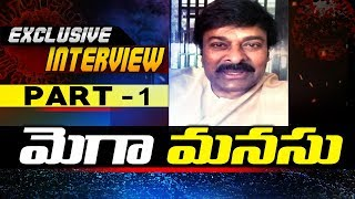 Chiranjeevi Interview on India lockdown, his time pass &am..