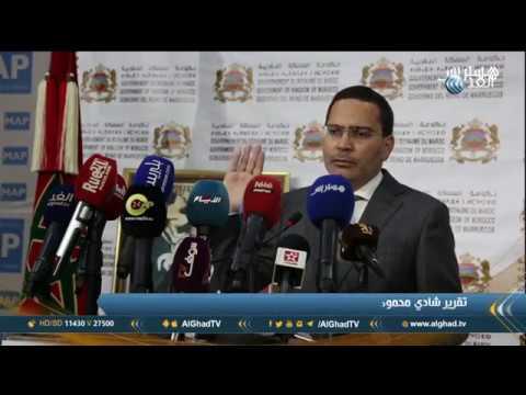 المغرب ينتفض في وجه إيران وقناة عربية تكشف المستور!