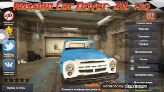 Hack russian car drive zil 130 Videos - Playxem com