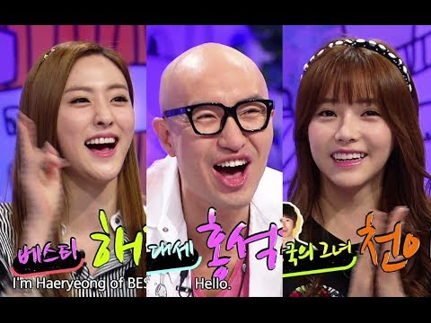 Hello Counselor - Hong Sukchun, Hong Kyungmin, Chun Yiseul & more! (2014.05.26)