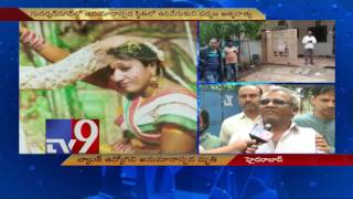 BOA manager Padmaja suspicious death in Gachibowli..