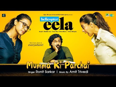 Helicopter Eela Watch Online Streaming Full Movie Hd