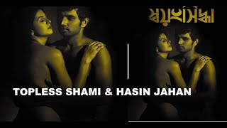 OMG! Mohammed Shami's wife Hasin makes intimate picture wi..