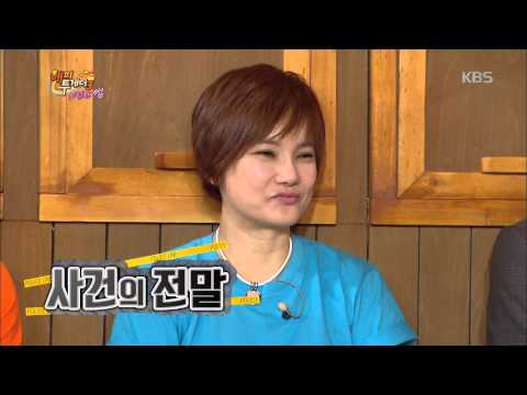 [HIT] 해피투게더3 - 박주미
