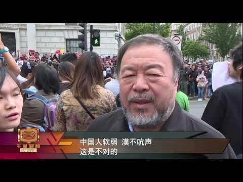 """""""反送中""""游行全球开花示威者: 港人并不孤单!"""