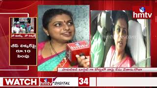 Roja dubs HC notice to YSRCP MLAs as TDP's political vende..