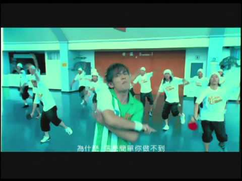 周杰倫【三年二班 官方完整MV】Jay Chou