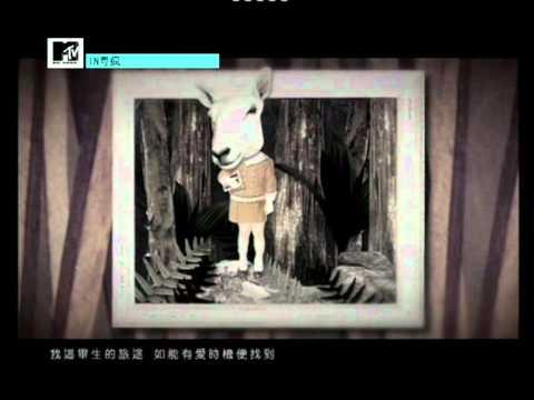 容祖兒-星圖-2010