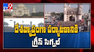 Charminar, Golconda Fort to re-open for visitors from toda..