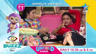 Bigg Boss Telugu 3: Interesting conversation between Vithi..