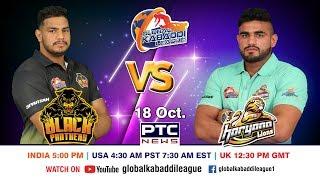 Global Kabaddi League   Match 09: Black Panthers Vs Haryana Lions