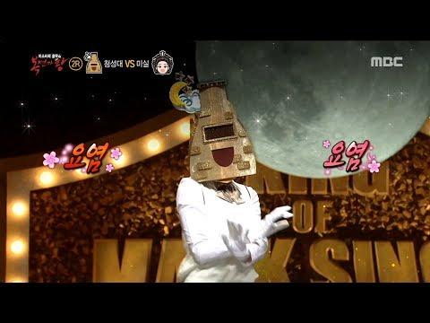 [individual]  'Observatory'&'Mi-shil' Dance , 복면가왕 20181021