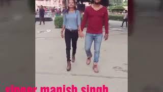 Singer Manish singh (Hindi cover song) Nano ki to baat.. Super hit song