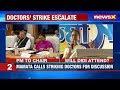 Pan India Doctor Strike: Mamata Banerjee calls striking doctors for discussion, Didi vs Doctors