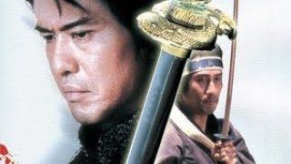 La Espada Del Samurai (Pelicula Completa)